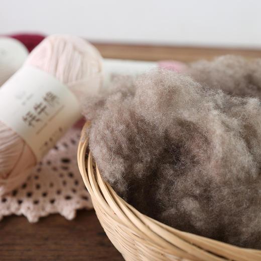 编织人生【牦牛棉】新品30%YAK牦牛绒70%棉  50克一团 中粗线 商品图3