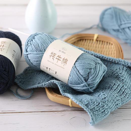 编织人生【牦牛棉】新品30%YAK牦牛绒70%棉  50克一团 中粗线 商品图4