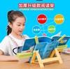 【为思礼】儿童折叠读书架阅读架,学习神器,固定课本,让读书写作业更轻松,端正坐姿,保护视力,大书小书都能用 商品缩略图1