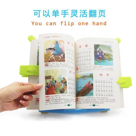 【为思礼】儿童折叠读书架阅读架,学习神器,固定课本,让读书写作业更轻松,端正坐姿,保护视力,大书小书都能用 商品图5