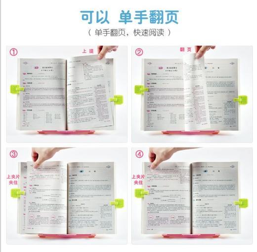 【为思礼】儿童折叠读书架阅读架,学习神器,固定课本,让读书写作业更轻松,端正坐姿,保护视力,大书小书都能用 商品图4