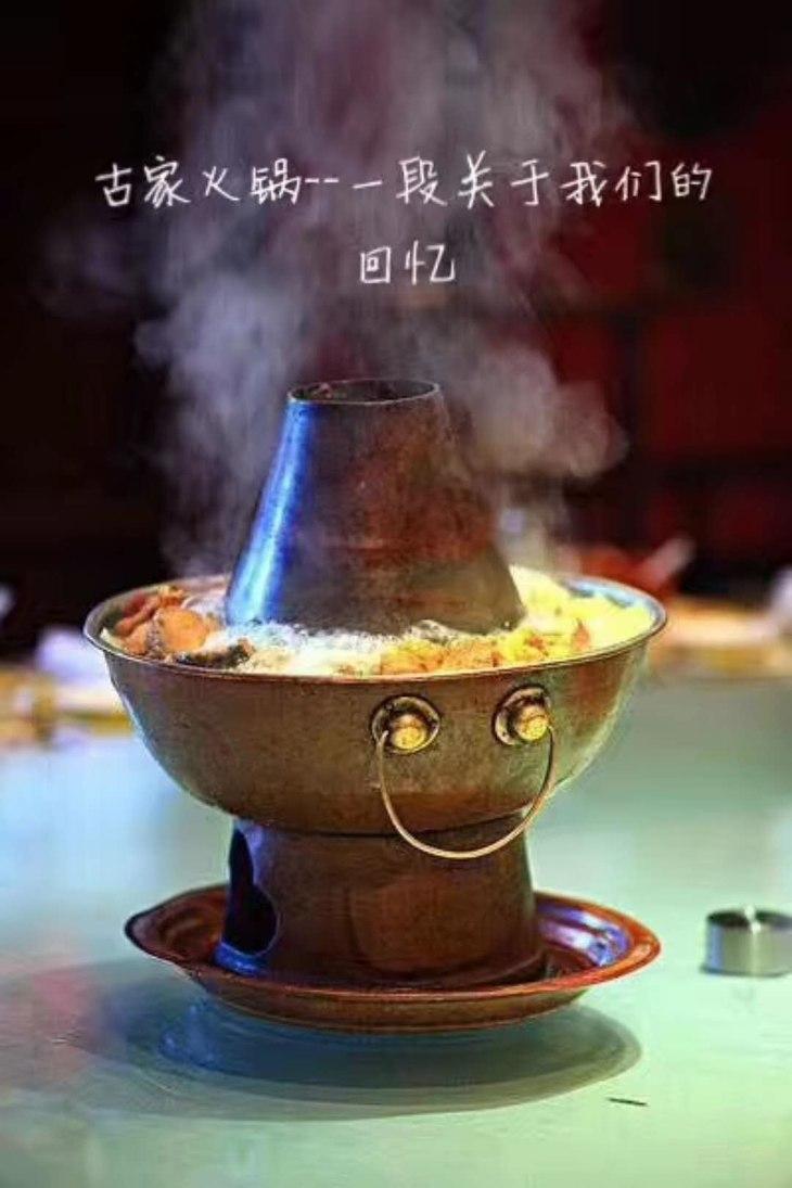59狗肉抢购原价198元多人古家锅底套餐(元起火锅和鸭血能不能吃图片