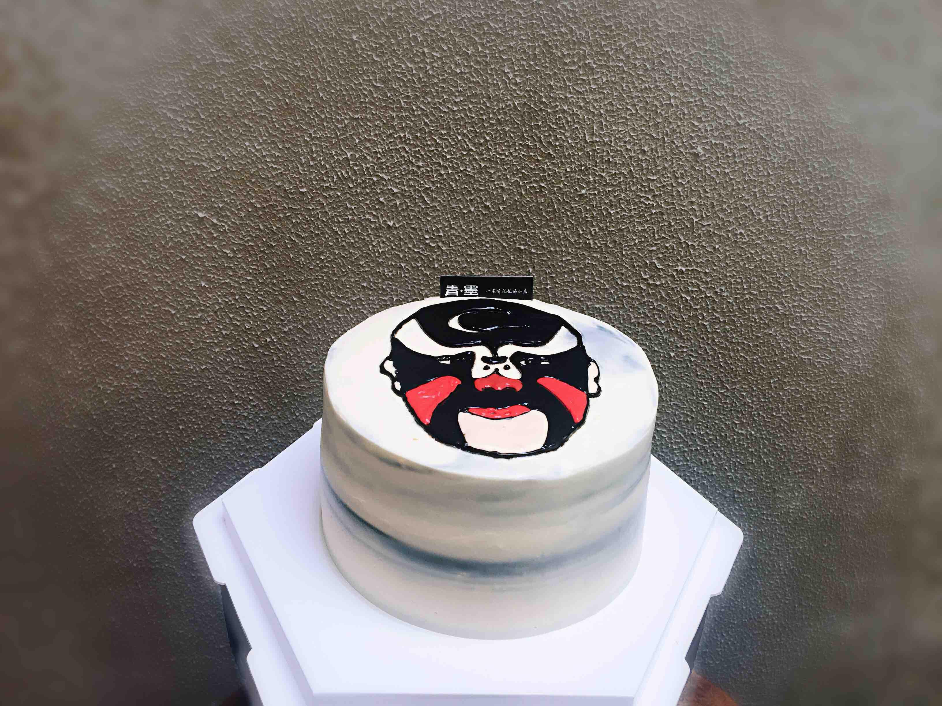 蛋糕盘脸谱简笔画步骤
