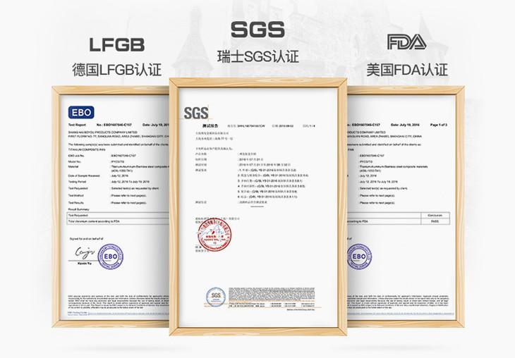 经德国lfgb,瑞士sgs,美国fda三方权威质量认证.