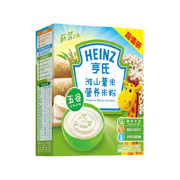 亨氏荤素营养米粉超值装400克 4盒装