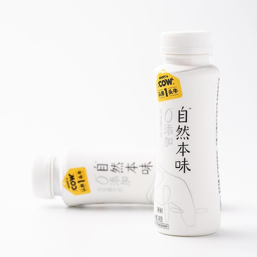 【荐】认养一头牛低温酸奶新品上架买8赠2(共10瓶) 商品图2