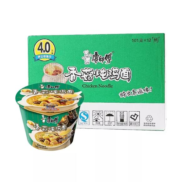 8元】康师傅 桶装 藤椒牛肉面 椒麻味 泡面图片