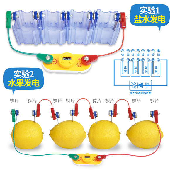 diy电学小子科学实验系列货号360四合一水果发电益智玩具锻炼小朋友的
