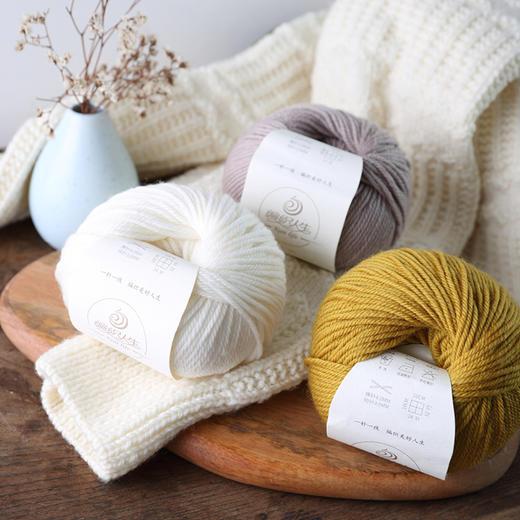 编织人生【云朗】可机洗美丽诺纯羊毛线中粗手工编织围巾棒针毛线 商品图3