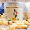 每天含一块 传统手工熬制梨膏糖   220g一罐包邮 商品缩略图1