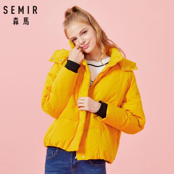 森马羽绒服女2018冬季新款短款保暖外套学生韩版潮流图片