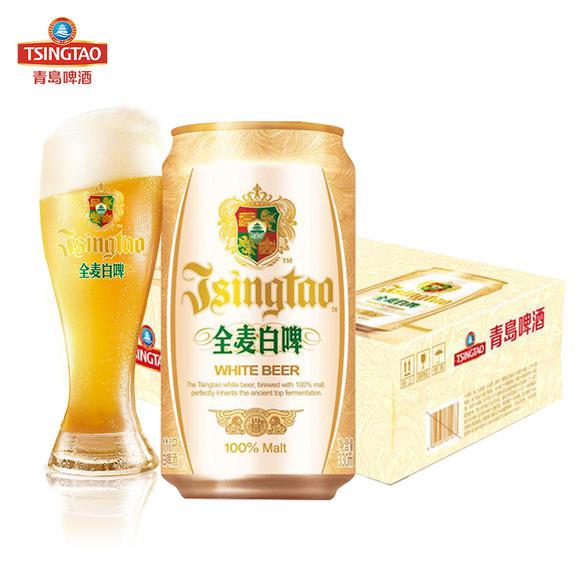 青岛啤酒-全麦白啤古法酿造330ml/听(1提6罐)