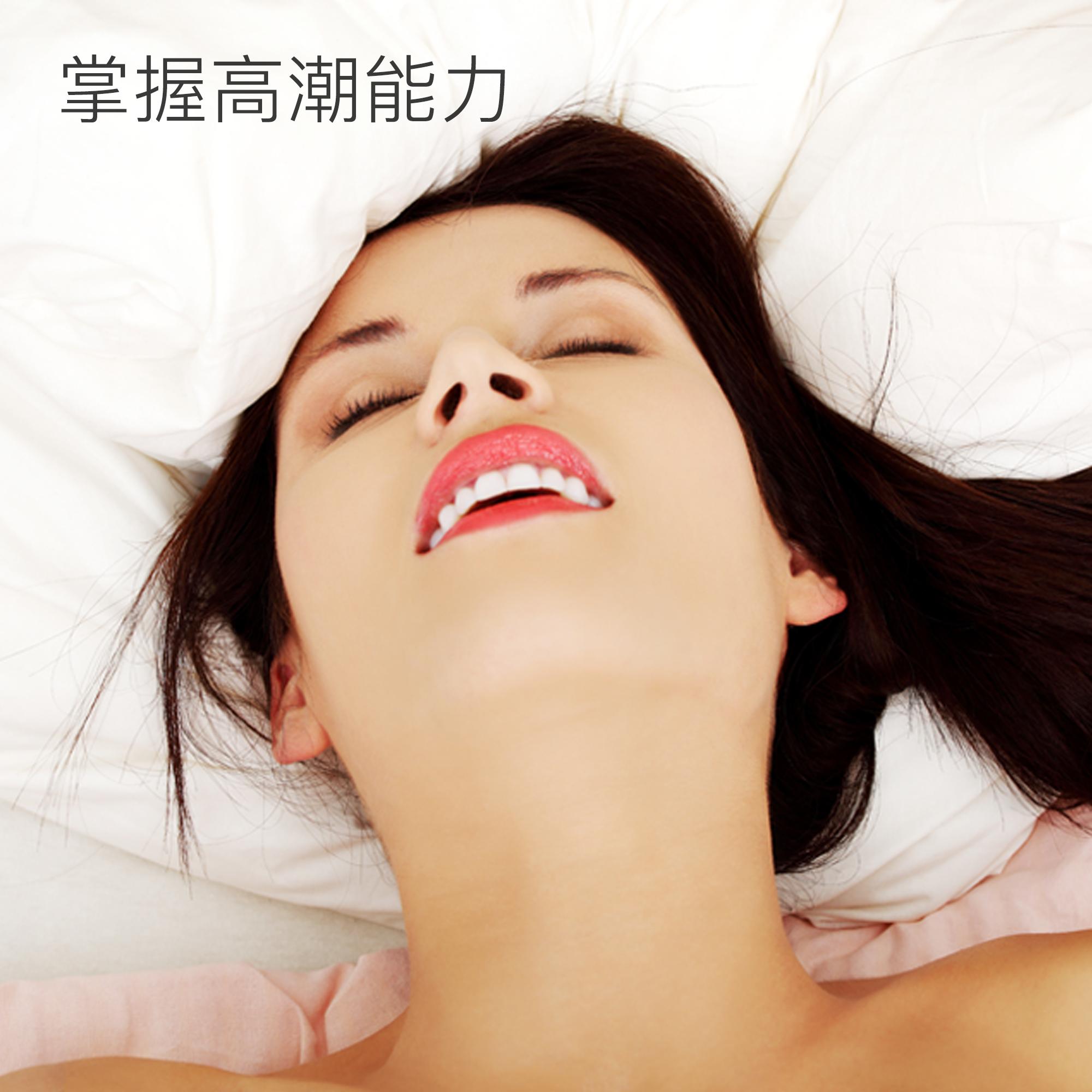 「 JEP© 陈见玉蛋功 」商标专利线上教程礼包 商品图1