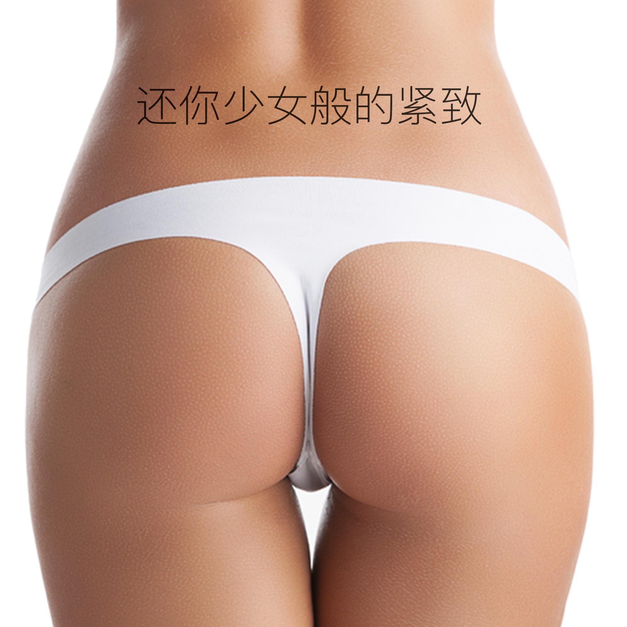 「 JEP© 陈见玉蛋功 」商标专利线上教程礼包 商品图2