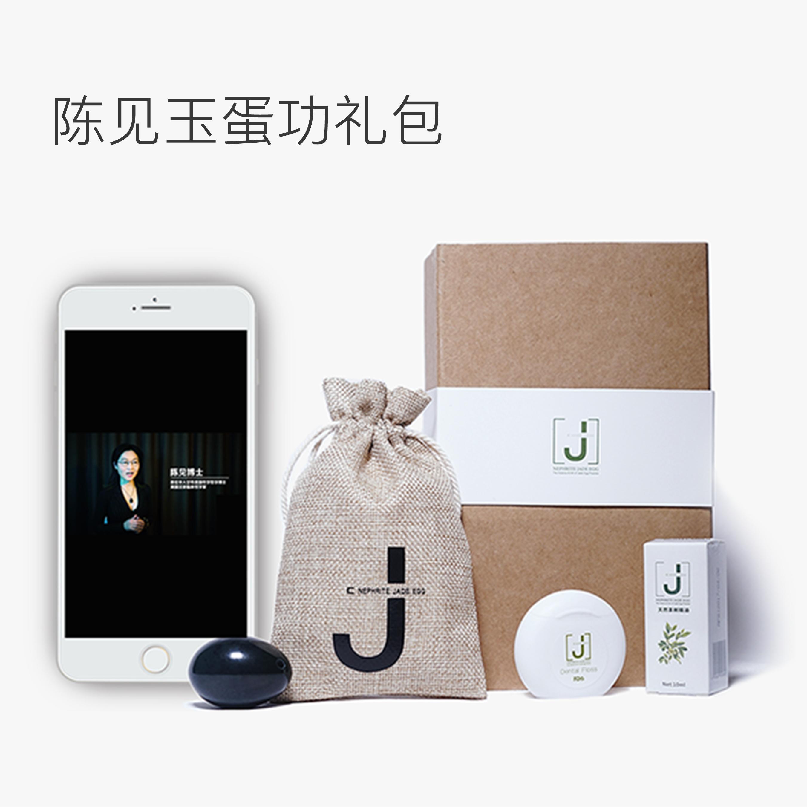「 JEP© 陈见玉蛋功 」商标专利线上教程礼包 商品图4
