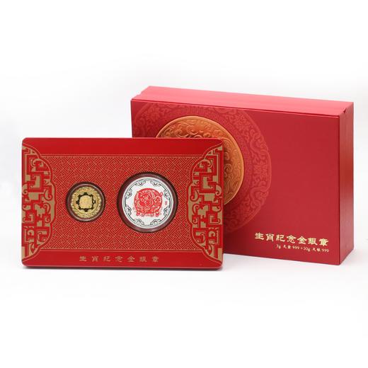 2019年猪年生肖贺岁(3克金+30克银)纪念章套装(99.9%) 商品图4