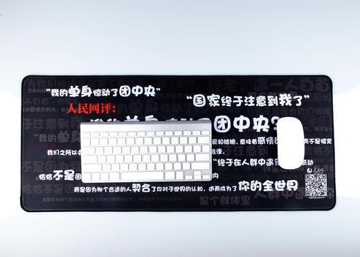 「第二件半价」绿水青山 人民网评 人民三评 笔记本电脑办公桌垫 精细锁边 3mm加厚超大游戏鼠标垫 商品图4