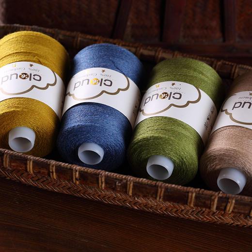 【云绒.筒】正品100%纯山羊绒线机织手编线细线2018 商品图3