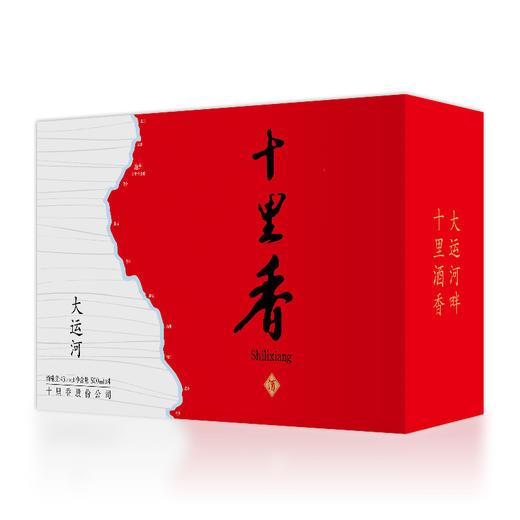 十里香酒·大运河【40度,500ml*1瓶,品尝装】 商品图5