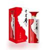 十里香酒·大运河【40度,500ml*1瓶,品尝装】 商品缩略图1