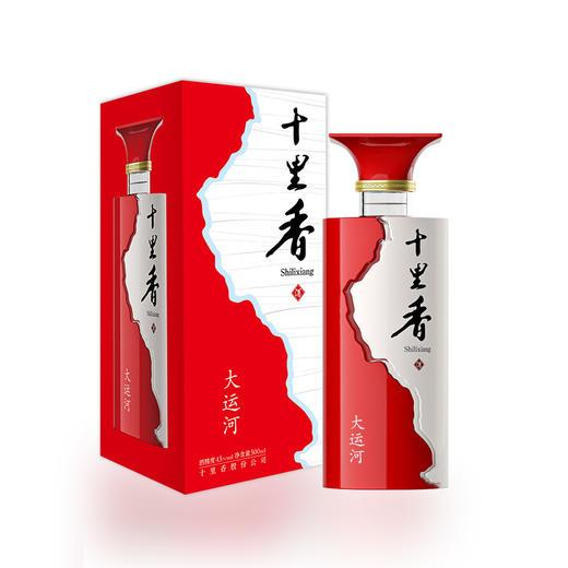 十里香酒·大运河【40度,500ml*1瓶,品尝装】 商品图1