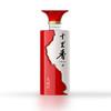 十里香酒·大运河【40度,500ml*1瓶,品尝装】 商品缩略图3