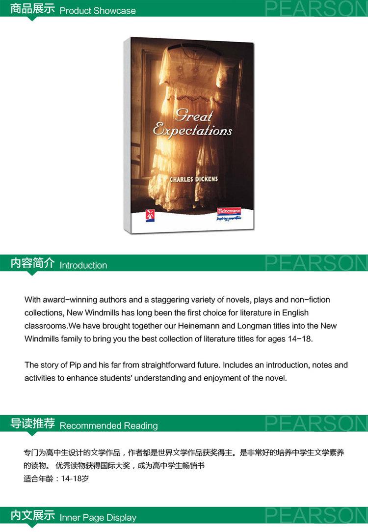 高中英文读物知名高中生文学艺术GreatExpe全球青原吉安原版图片