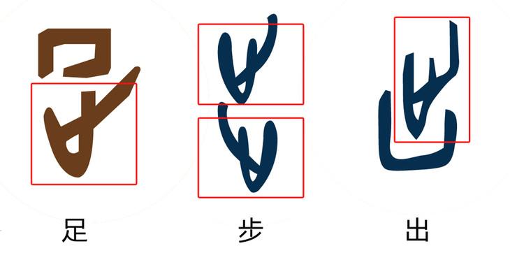 logo logo 标志 设计 矢量 矢量图 素材 图标 730_362