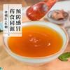 精选 | 中华咳宝,化橘红糖 纯天然产品 国家地理标志产品 商品缩略图0