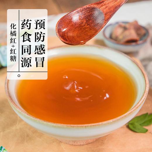 精选 | 中华咳宝,化橘红糖 纯天然产品 国家地理标志产品 商品图0