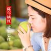 精选 | 中华咳宝,化橘红糖 纯天然产品 国家地理标志产品 商品缩略图4