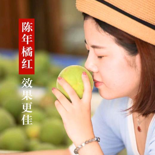 精选 | 中华咳宝,化橘红糖 纯天然产品 国家地理标志产品 商品图4