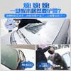 汽车冬季前挡风玻璃罩 防冻防雪防霜前档罩 商品缩略图2