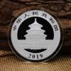 2019年熊猫30克银币 ·中国人民银行发行 商品缩略图2