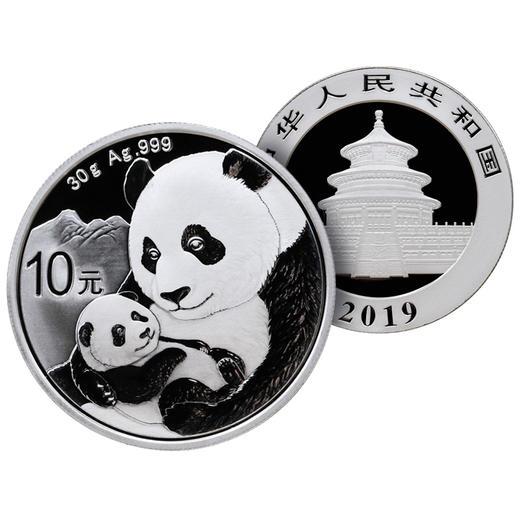 2019年熊猫30克银币 ·中国人民银行发行 商品图0