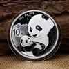 2019年熊猫30克银币 ·中国人民银行发行 商品缩略图1