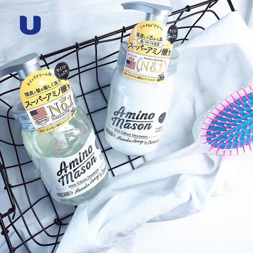 新品 爆款 日本 amino mason氨基酸 无硅油保湿洗发水护发素 450ml/瓶 商品图0