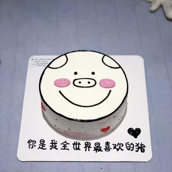 【卡通猪头】生日蛋糕 猪头造型蛋糕 广州同城