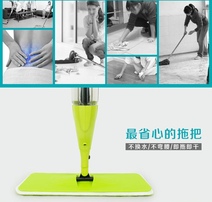 让老婆喷水技巧有囹�9io_超洁平板喷雾喷水拖把 懒人家居神器 超级简单实用 让老婆爱上做家务