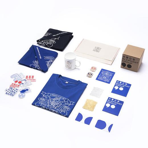 大象公会纹章骨瓷马克杯 限定版文化产品 商品图4