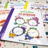 【3岁+】英国Usborne写写擦擦认知书!幼升小,英语、数学、时间启蒙 商品缩略图3