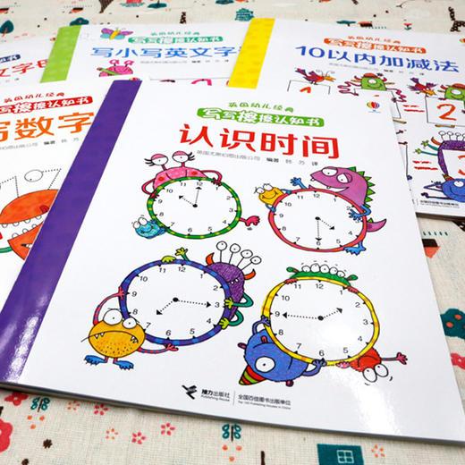 【3岁+】英国Usborne写写擦擦认知书!幼升小,英语、数学、时间启蒙 商品图3