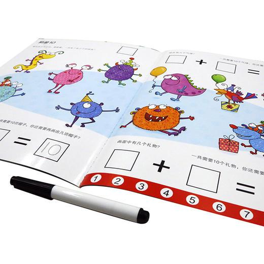 【3岁+】英国Usborne写写擦擦认知书!幼升小,英语、数学、时间启蒙 商品图11