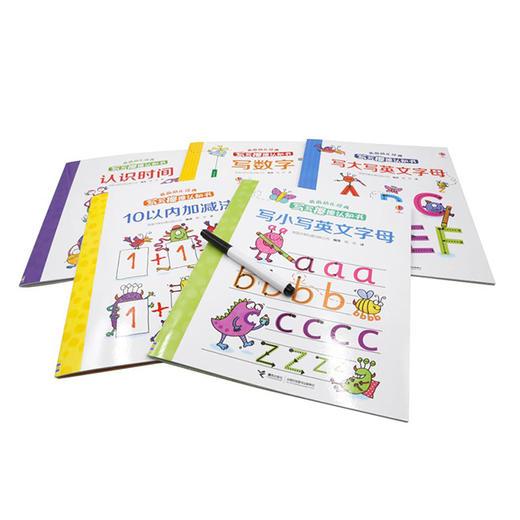 【3岁+】英国Usborne写写擦擦认知书!幼升小,英语、数学、时间启蒙 商品图13