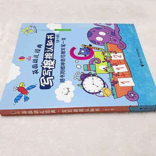 【3岁+】英国Usborne写写擦擦认知书!幼升小,英语、数学、时间启蒙 商品图10