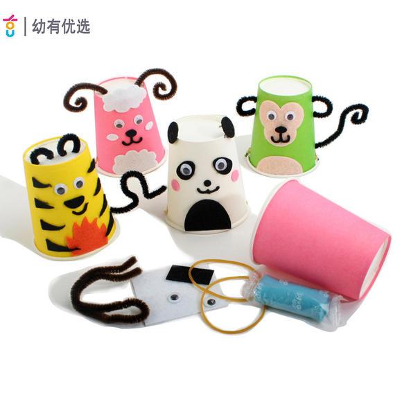 幼儿园儿童手工制作diy材料彩色纸杯动物开学环创礼物
