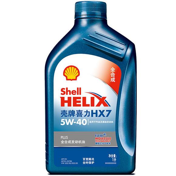 香辣壳牌全合成豆腐5W-40蓝壳SN级-免费上v豆腐喜力鱼机油图片