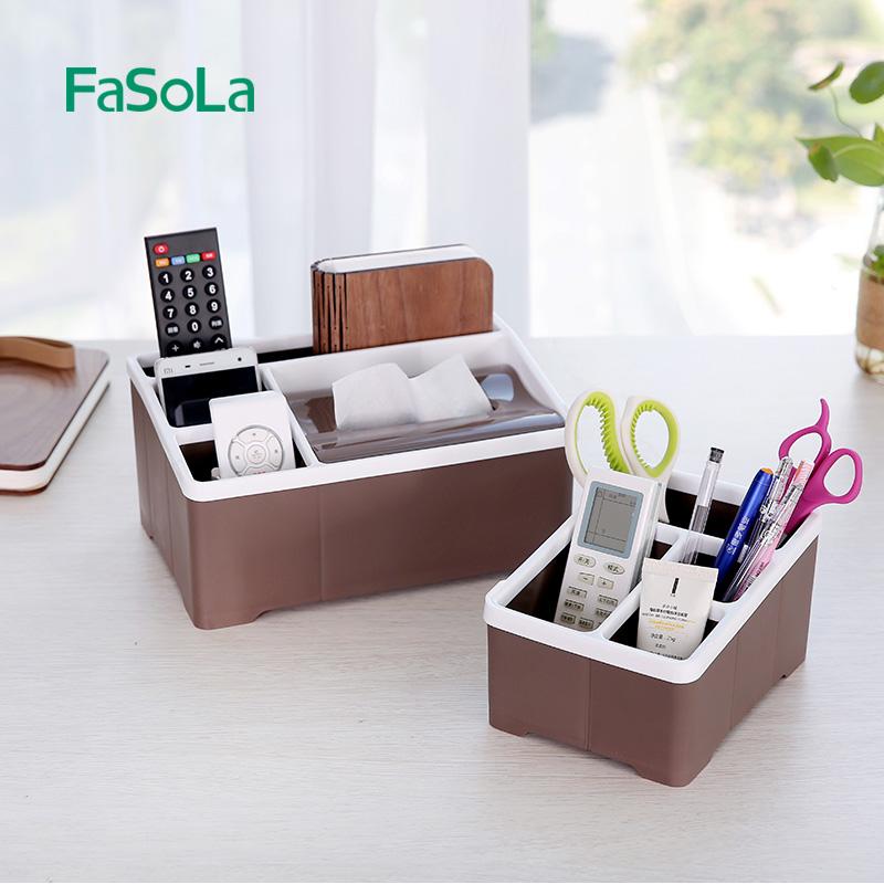 Fasola桌面遥控器化妆品收纳盒塑料首饰整理架办公桌梳妆台纸巾盒