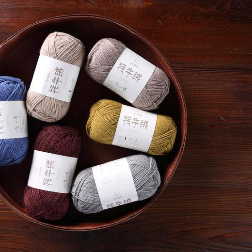 【牦牛绒】 100%YAK高端手工编织毛线 正品毛衣线棒针线编织人生 商品图1
