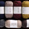 【牦牛绒】 100%YAK高端手工编织毛线 正品毛衣线棒针线编织人生 商品缩略图3